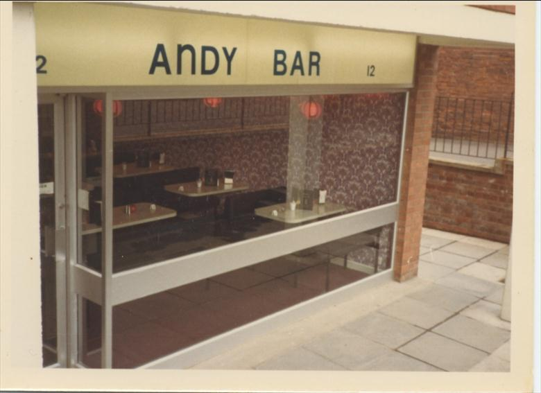 Photograph. Andy's Bar, St Nicholas Court. (The Precinct) (North Walsham Archive).
