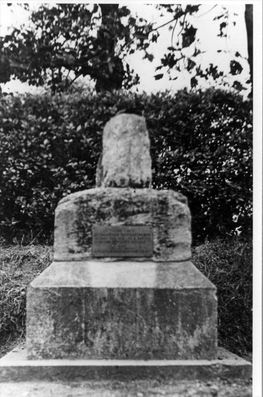 Photograph. The Stump Cross, Norwich Road, North Walsham, monument to the Peasants' Revolt of 1381. (North Walsham Archive).